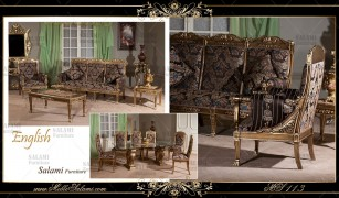 furniture English