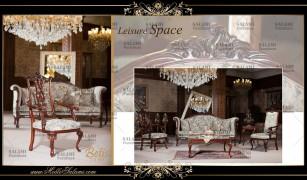 furniture betis