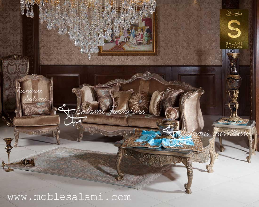Bari furniture | مبلمان باری
