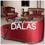 کاناپه مبل کلاسیک دالاس