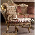 مبلمان خاص و مبل کلاسیک امپراطور